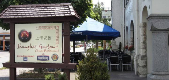 Shanghai Garten - Eingang